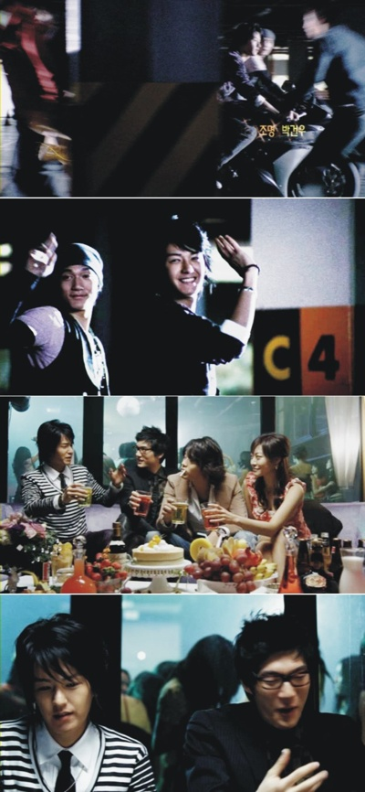 A Millionaire's First Love (2006) Download.php?grpid=QddO&fldid=AwkI&dataid=573&fileid=3&regdt=20060810204514&disk=32&grpcode=IMJUHWAN&dncnt=N&